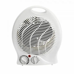 A small and white fan heater